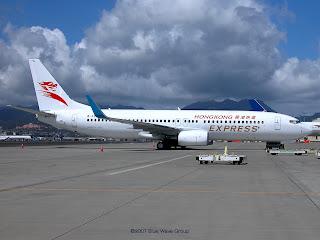 Hong Kong Express Airways B Kxf