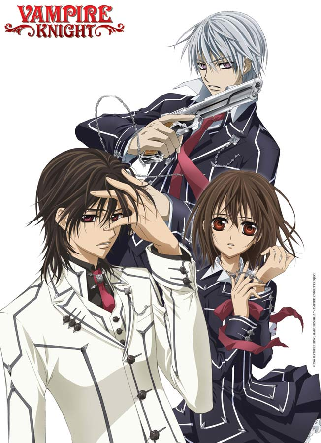 AsianCineFest: ACF 514: Voice Cast for Vampire Knight ...