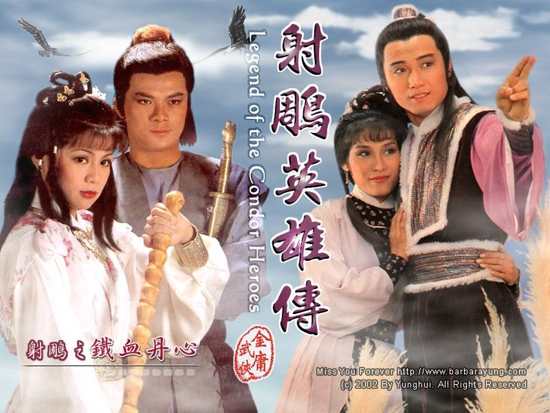 Best Wuxia Series: The Legend of the Condor Heroes 1983