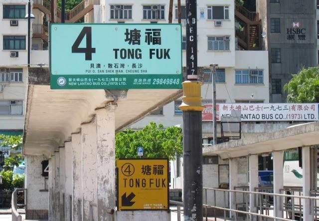 Akku Hong Kong