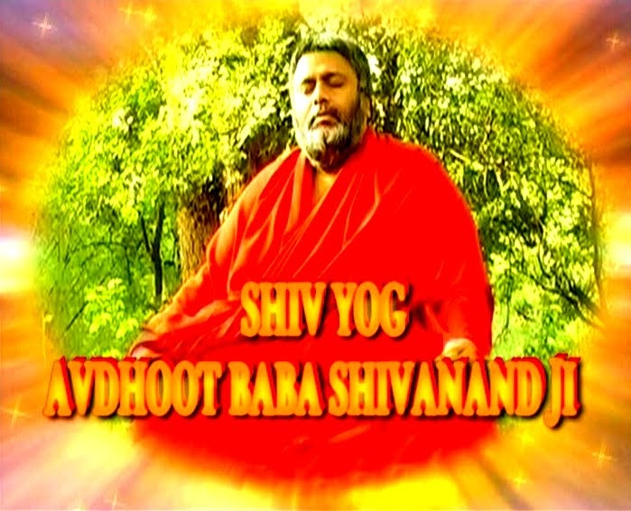 Shivyog downloads