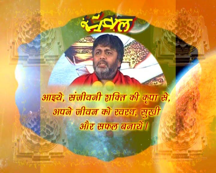 100+ Shiv Yog Bhajans – yasminroohi