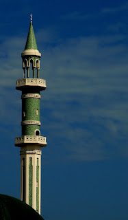 Muslim prayer tower