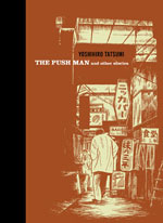 The Push Man and Other Stories by Yoshihiro Tatsumi.
