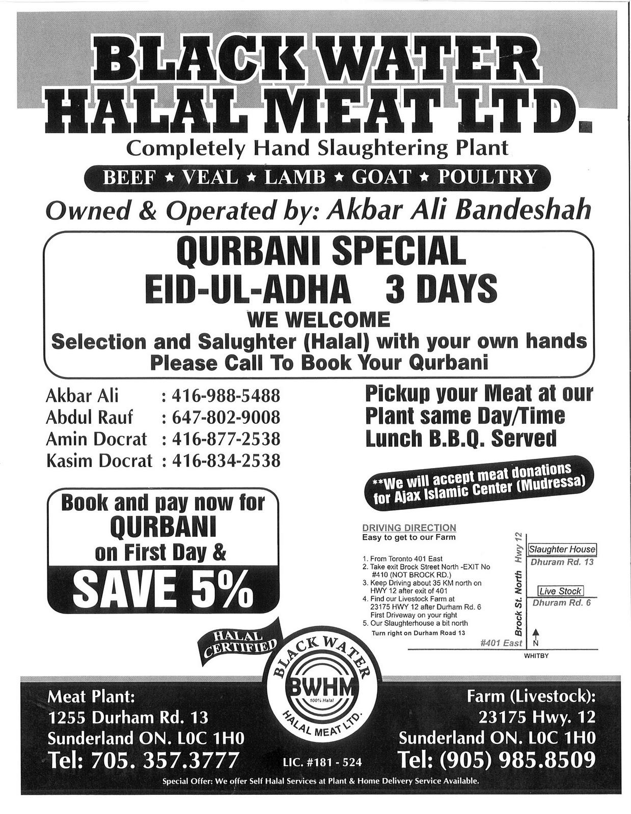 Masjids / Mosques in Toronto (GTA) Canada: Qurbani: Halal Meat