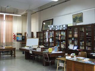 Biblioteca 5 DE 7