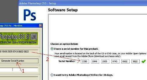 adobe photoshop cs3 software free download with serial key