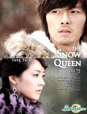 Hyun Bin, Snow Queen, drama withdrawal syndrome, k-drama