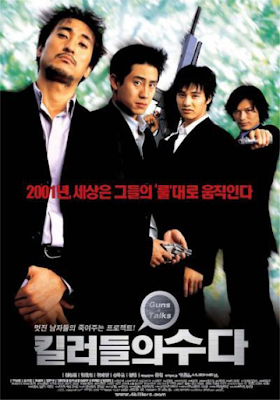Guns and Talks action comedy, best korean movie, drama withdrawal syndrome Won Bin