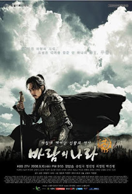 The Kingdom of the Winds Song Il Gook, Best sageuk k-drama, drama withdrawal syndrome