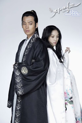 Ja Myung Go period drama, Best sageuk romance, korean drama withdrawal syndrome