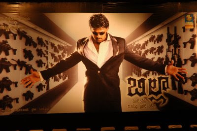 Billa Mp3 Songs Free Download