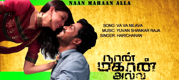 Tamil dts audio songs download