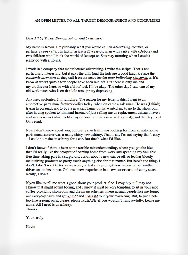 The Sell Sell Blog Another Open Letter