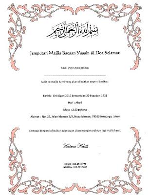 Contoh Surat Jemputan Bacaan Doa Contoh Surat