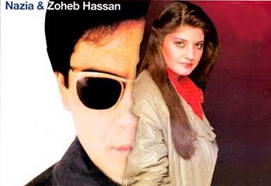 Best of nazia hassan songs | disco deewane | hits of nazia hassan.