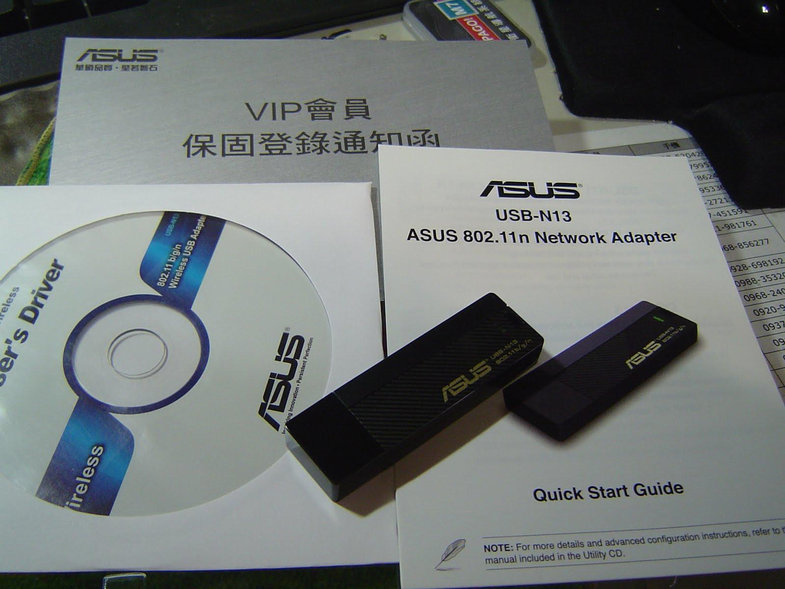 USB無線網卡.ASUS N13.模擬AP基地臺 @ 一樣的二十四...不可能一樣的世界 :: 痞客邦
