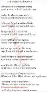 Kalabhairava Ashtakam In Epub