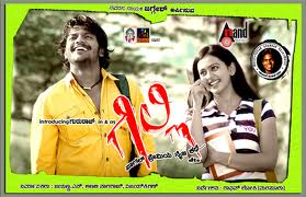 Kannada Mp3 Songs Free Download, Latest, Old, Devotional