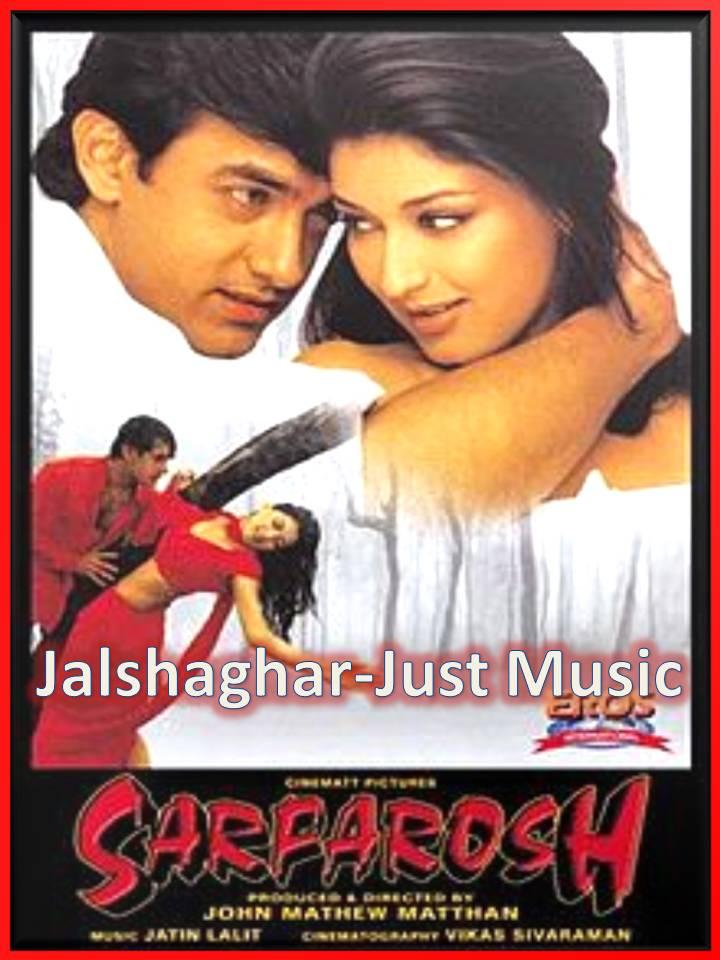 Jalshaghar : Just Music