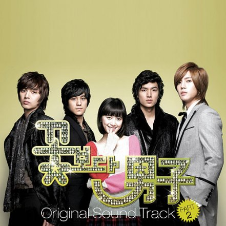 Korean drama series list 2010 - The wanted life online episode 7