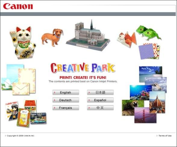inkjetsuperstore canada canon 39 s creative park print. Black Bedroom Furniture Sets. Home Design Ideas