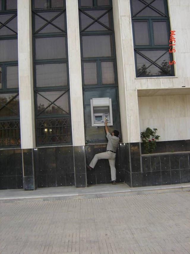 ATM machine in Iran