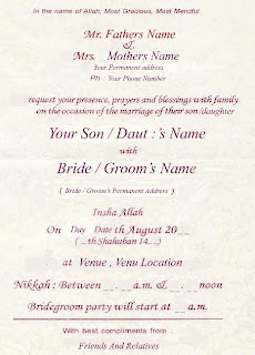 Free Sample Muslim Wedding Invitation Card