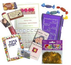 Personalized favors for wedding, bar mitzvah, bat mitzvah