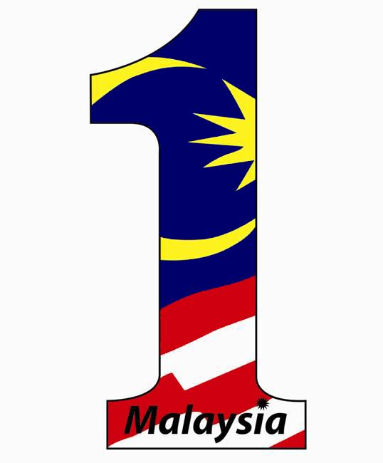 Klik gambar untuk lirik lagu 1 Malaysia