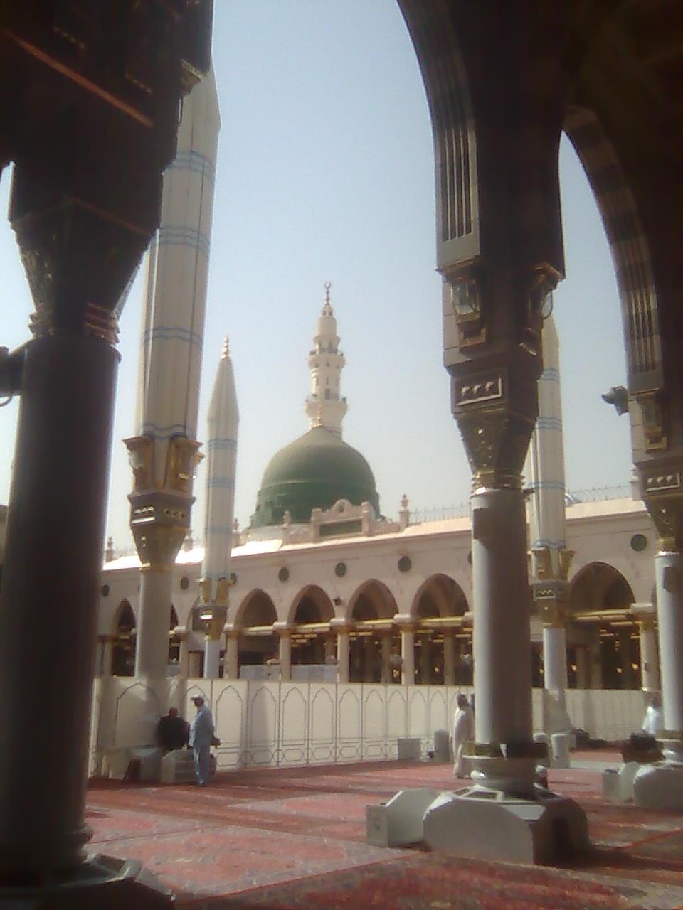 Have It My Way Mecca U0026 Medina