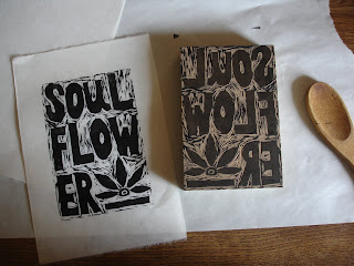 printing10 - Process: New Soul Flower Block Print Tee!