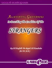 Alleviating Grievances In Describing The Condition Of The Strangers by Ibn Rajab al-Hanbali