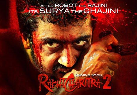 Download Rakht Charitra I Movie Torrent Download