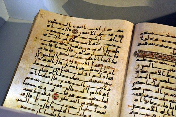 RAJAMENANGIS SUDAH BERPINDAH: Al-Quran Zaman Saidina Uthman