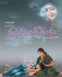 Songs telugu download latest high quality mp4 video free