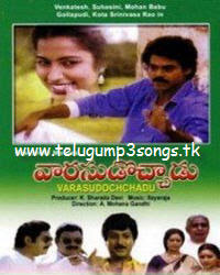 Download Old Telugu Audio Mp3 Songs Free Download MP3, 3GP, MP4