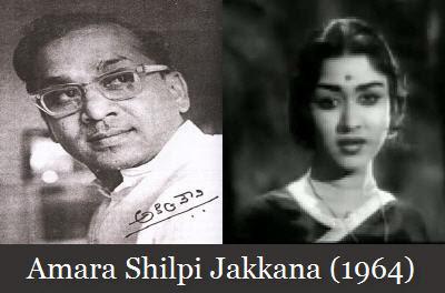 English vinglish hindi movie songs mp3 download : Aik din geo ke