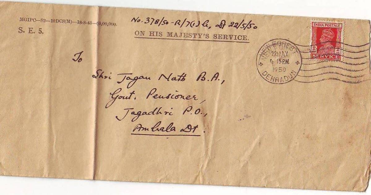 Rare Indian Collectibles 1950 India Govt Service