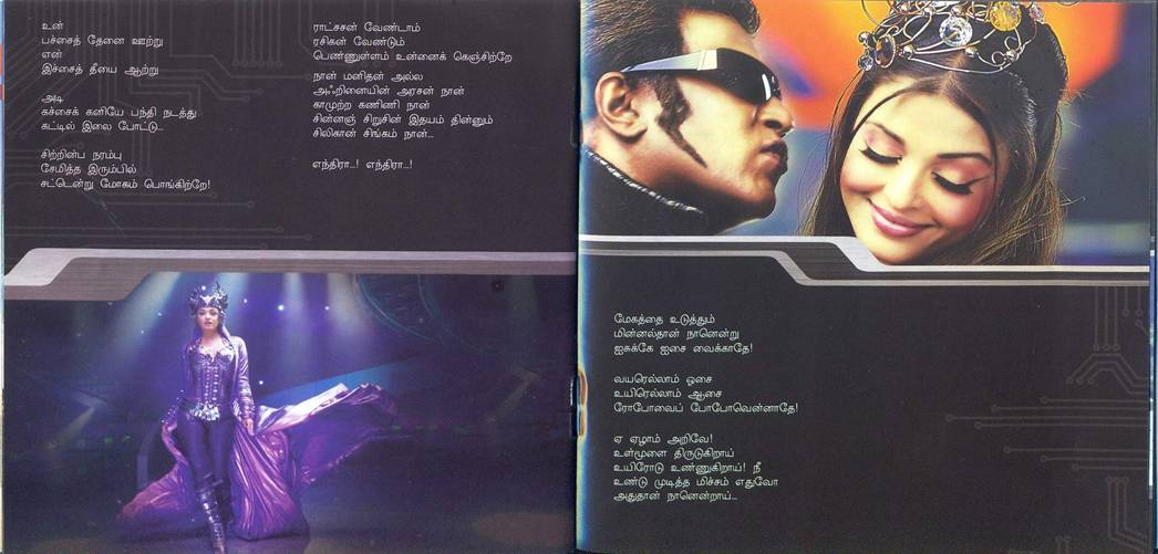 Enthiran tamil movie hd video songs free downloadinstmank by.