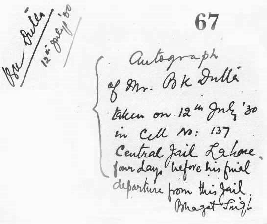 Life and Ideas of Revolutionary Bhagat Singh: 2010