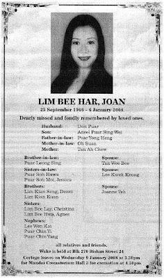 Singapore Obituaries: 林美霞Lim Bee Har Joan