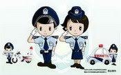 Penerimaan Calon Brigadir Polisi