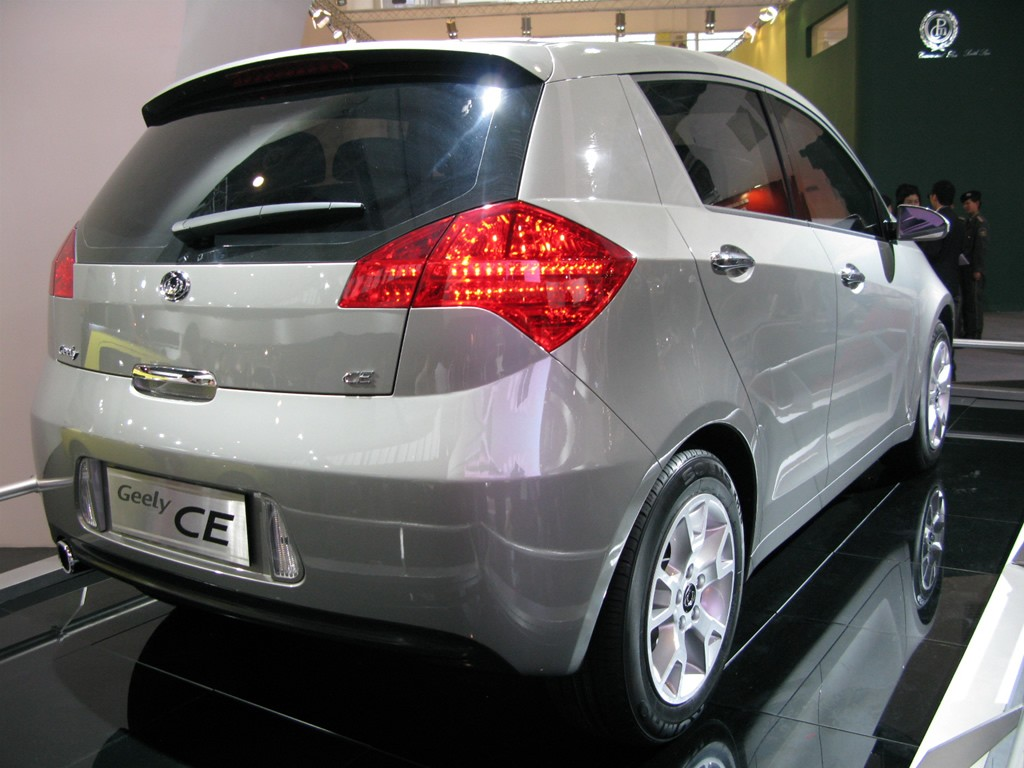Carz Wallpapers Geely Cars Wallpapers