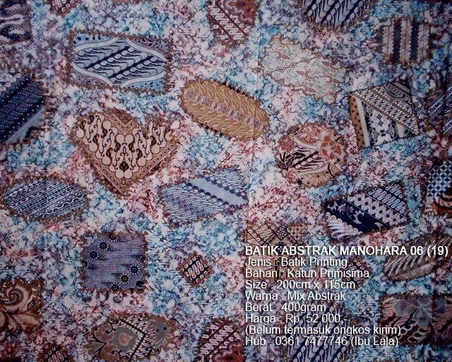 Indonesian Abstrak Batik: Batik Bali Indonesia: (19) BATIK ABSTRAK MANOHARA 06