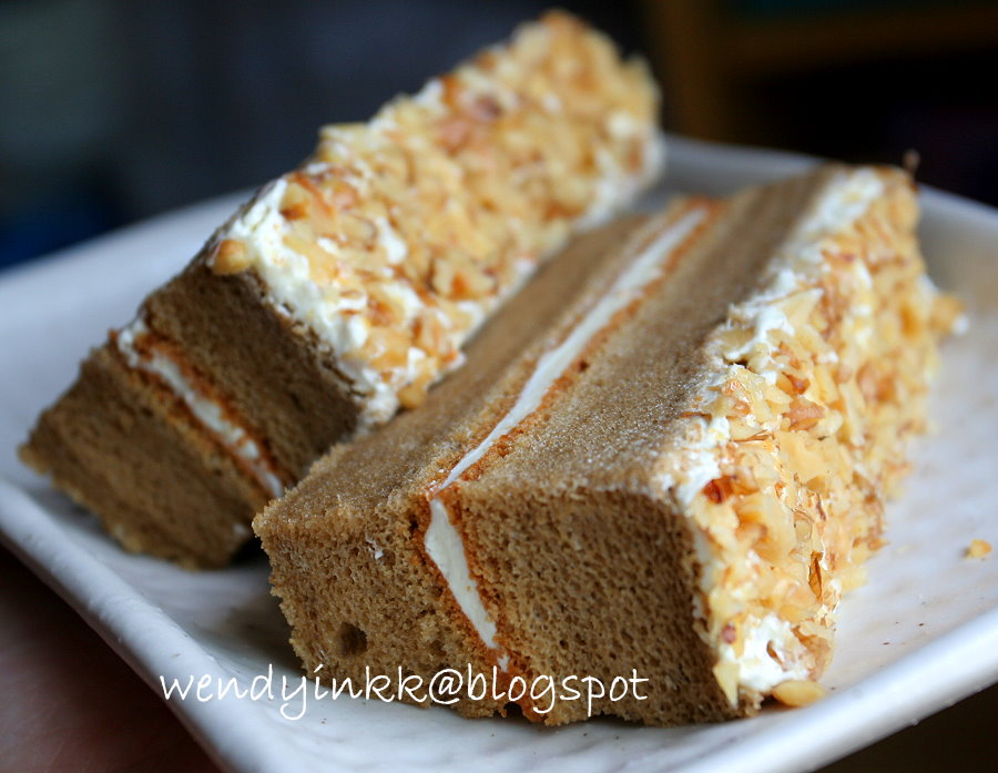 Coffee Chiffon Cake With Frosting