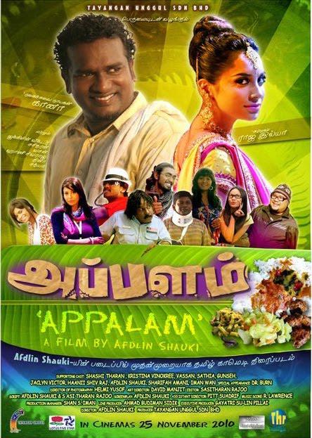 Appalam Songs