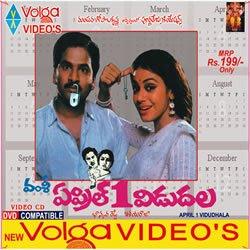 april 1 vidudala telugu movie mp3 songs free download