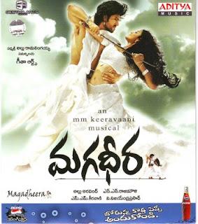 Balakrishna pandurangadu movie mp3 songs free download.