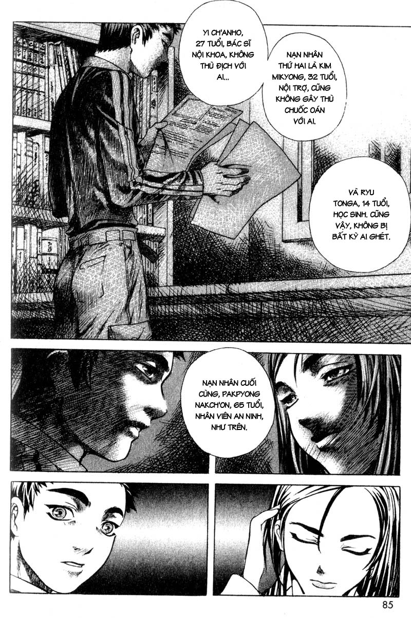 Island 16 trang 11